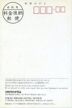 QSL092.jpg